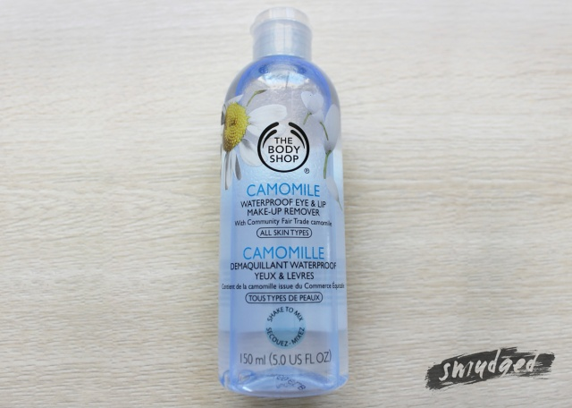 body-shop-camomile
